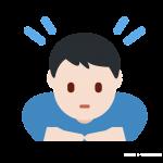 troubles du comportement chez un salarié, DCA Handicap, expert en conseils et accompagnement des personnes en situation de handicap psychique, invisible; sensibilise les entreprises et les salariés à la prévention des risques psychosociaux.
